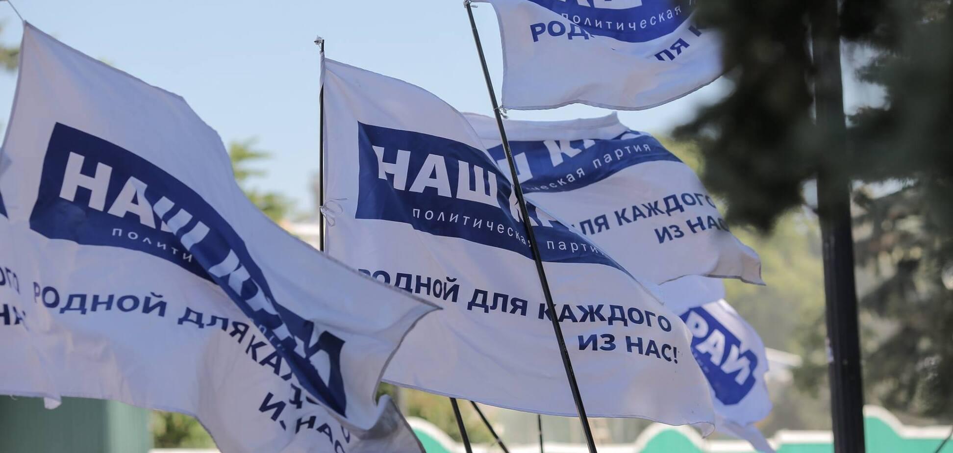'Батьківщина', БПП и 'Наш край' побеждают на выборах в ОТГ - СМИ