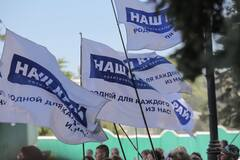 """""""Батьківщина"""", БПП і """"Наш край"""" перемагають на виборах у ОТГ, - ЗМІ"""