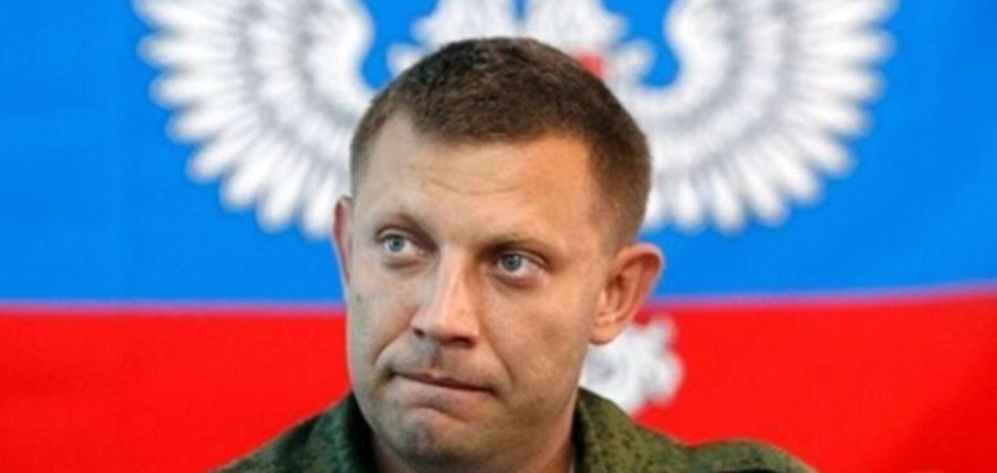 Обмен пленными: главарь 'ДНР' объявил о 'помиловании' украинских заложников
