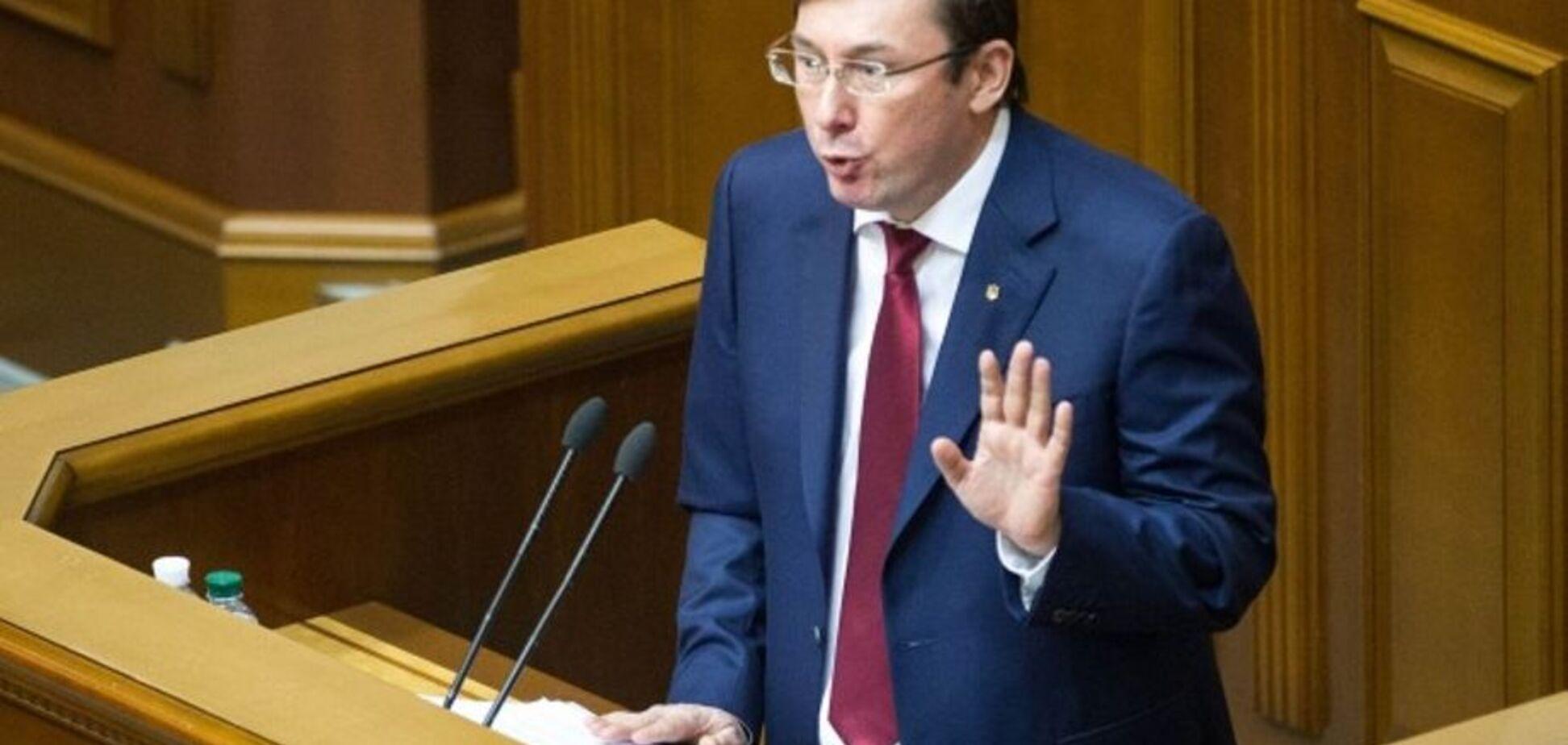 Расследование на 180 млрд: Луценко объяснил, когда в деле ПриватБанка появятся подозреваемые