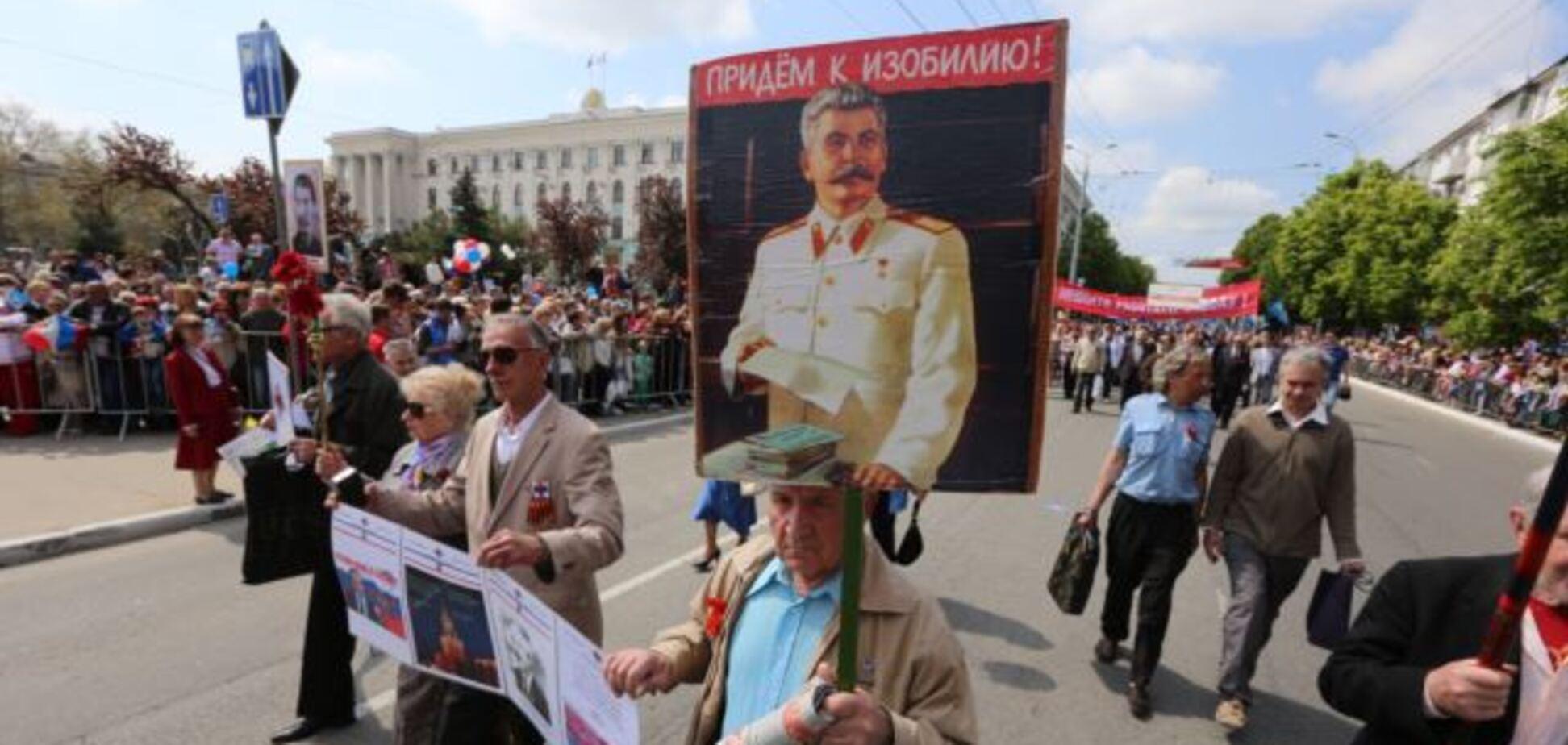 Останутся у корыта: украинцам объяснили важность 'закона о предателях'
