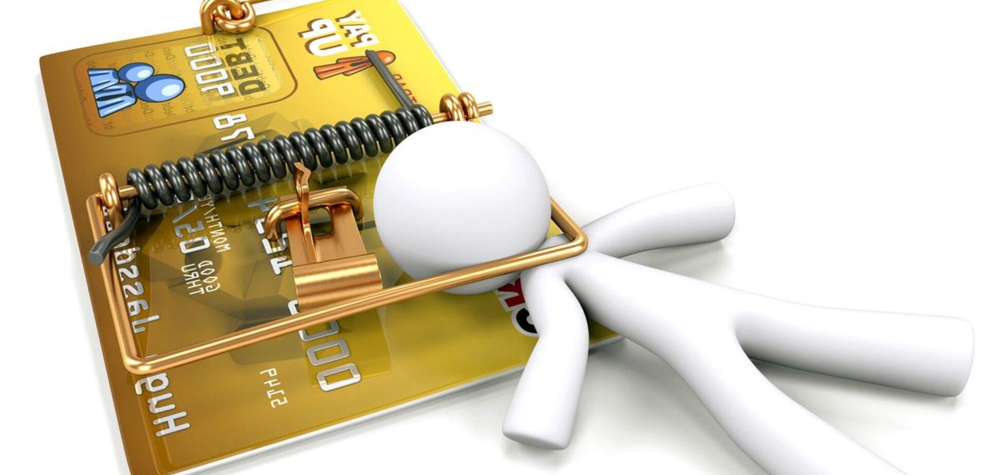 Як не потрапити у боргову кабалу через кредитку
