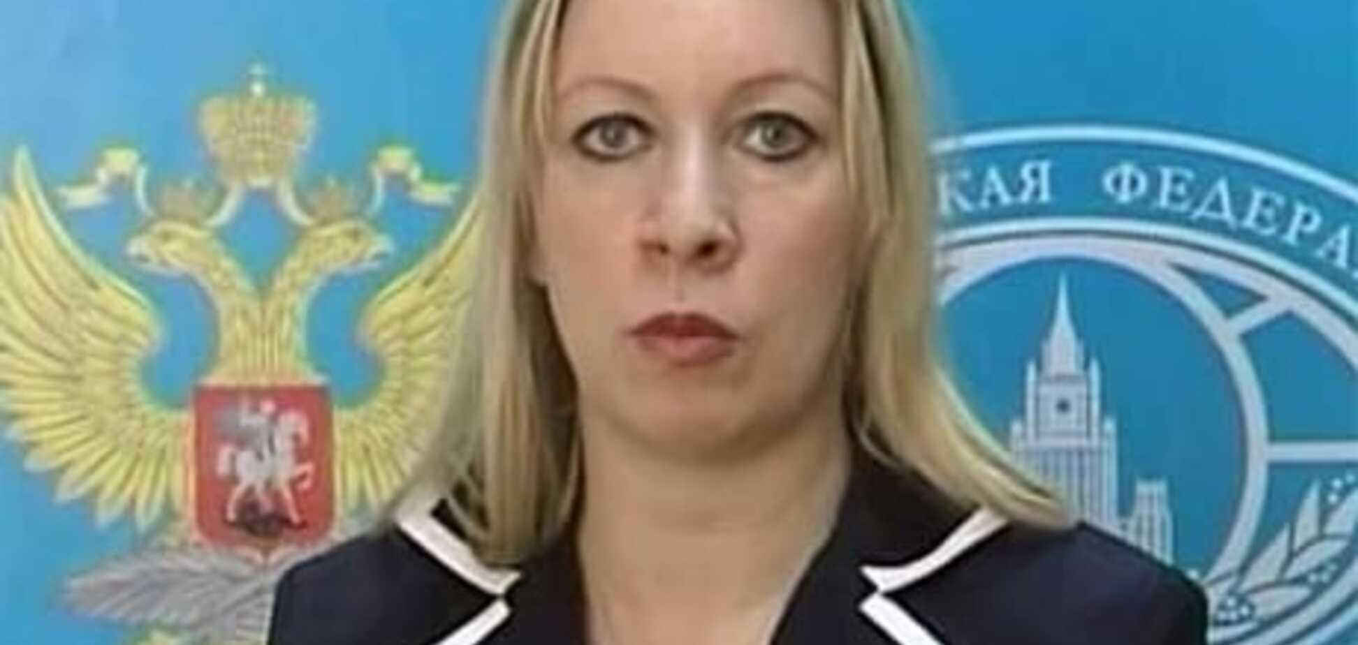 'Маша с пузырями': одиозная путинская чиновница рассмешила соцсети своим портретом