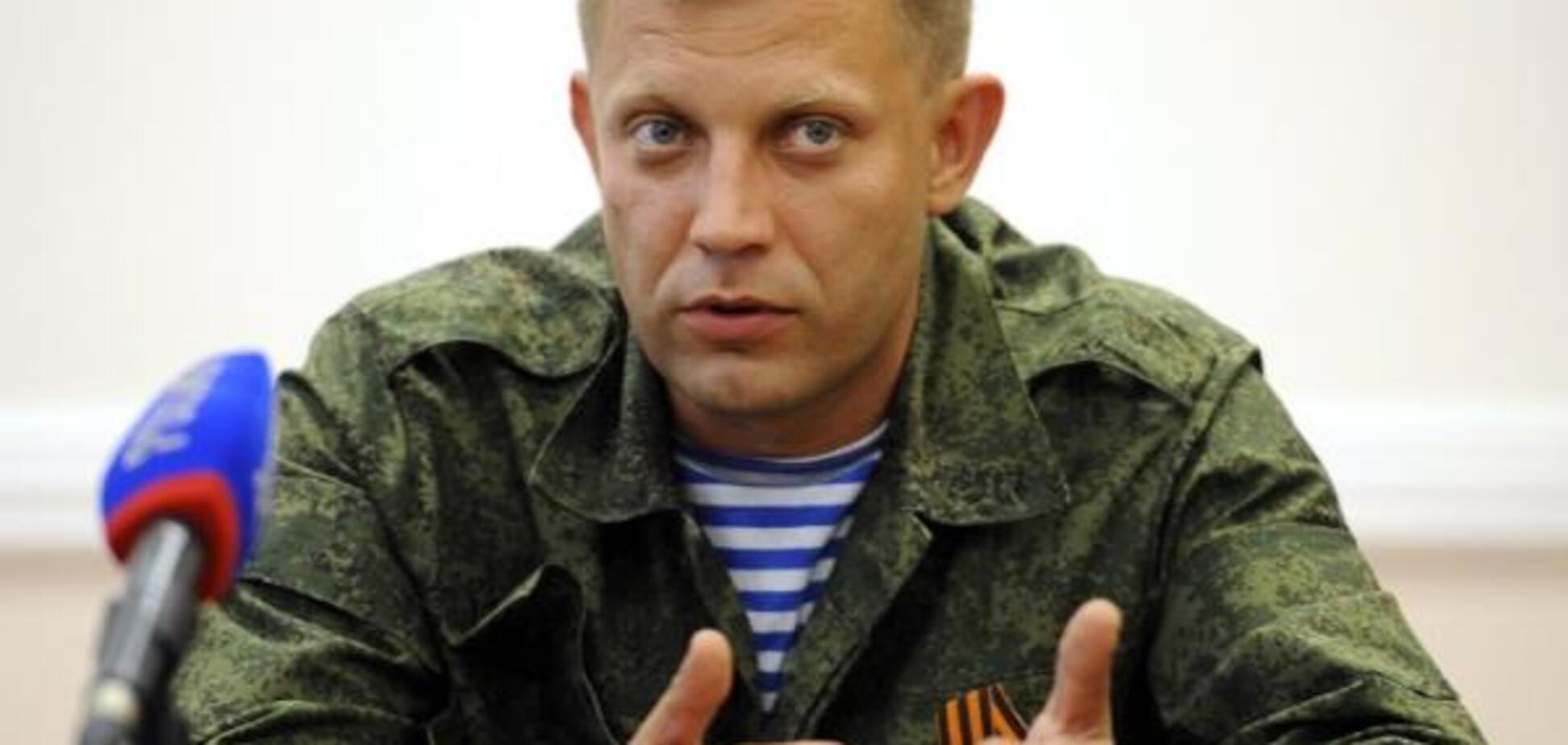 'Свободный Харьков' и 'Русский Днепр': Захарченко пригрозил Украине батальонами из бойцов ВСУ