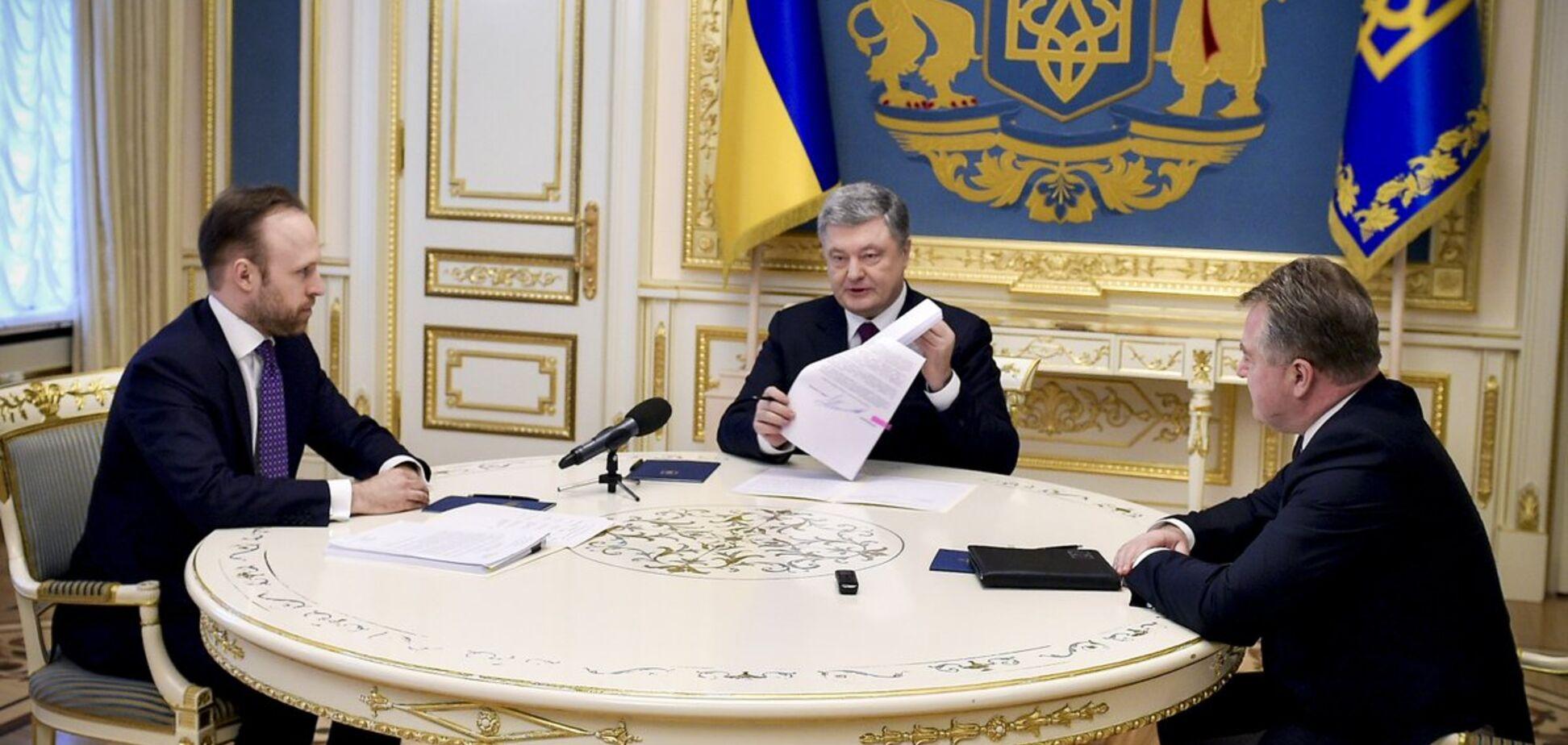 Порошенко дал старт второму этапу судебной реформы