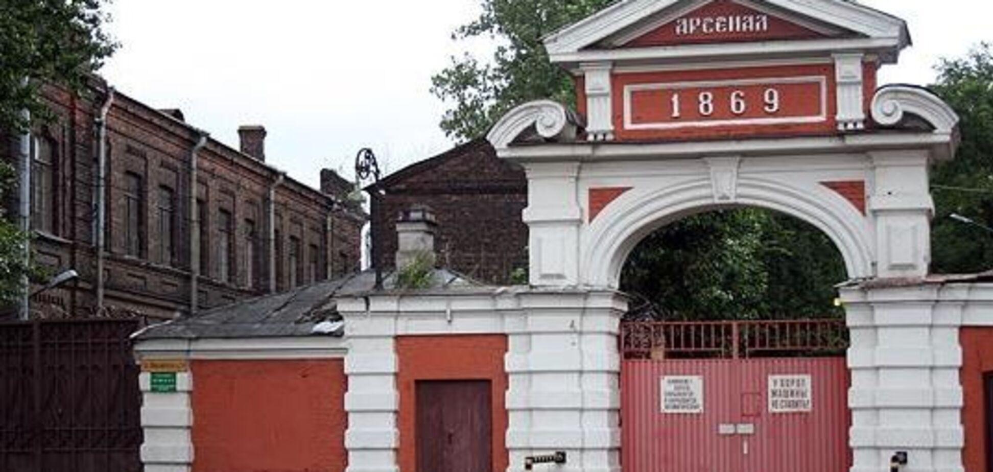 В центре Киева продадут под застройку часть знаменитого завода
