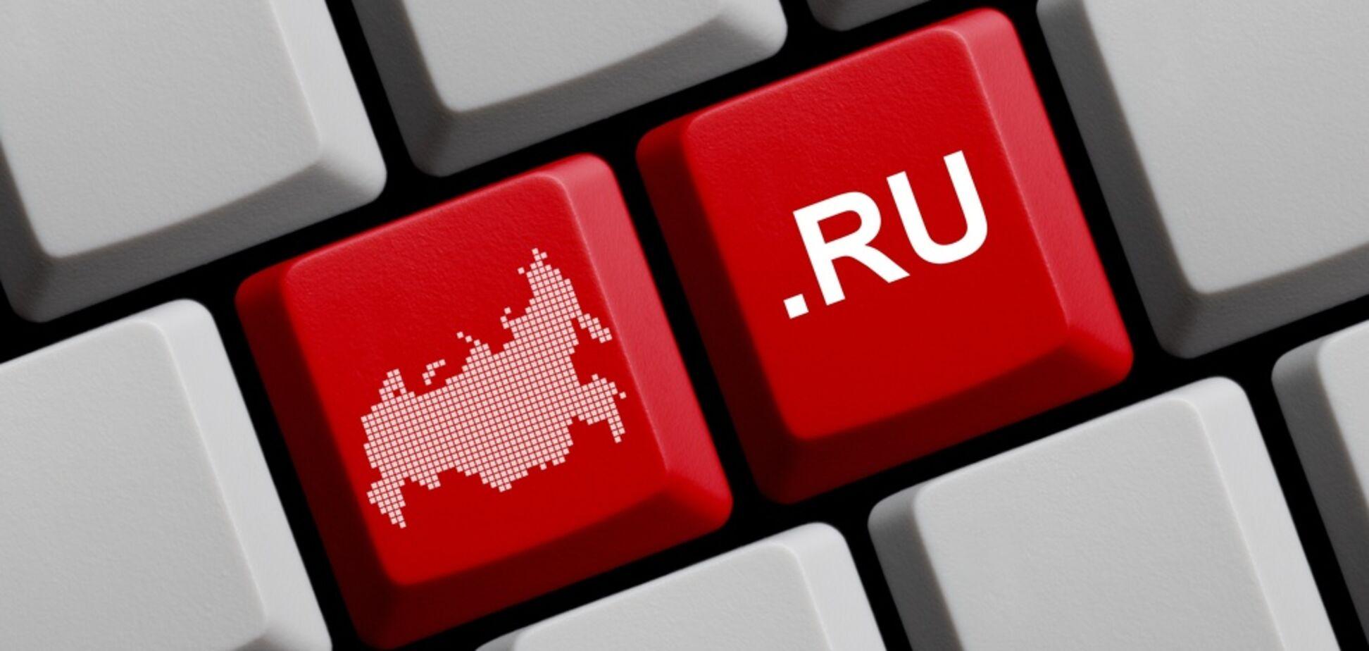 Украинским вузам ограничат доступ к сайтам с доменами '.ru' и '.ру'