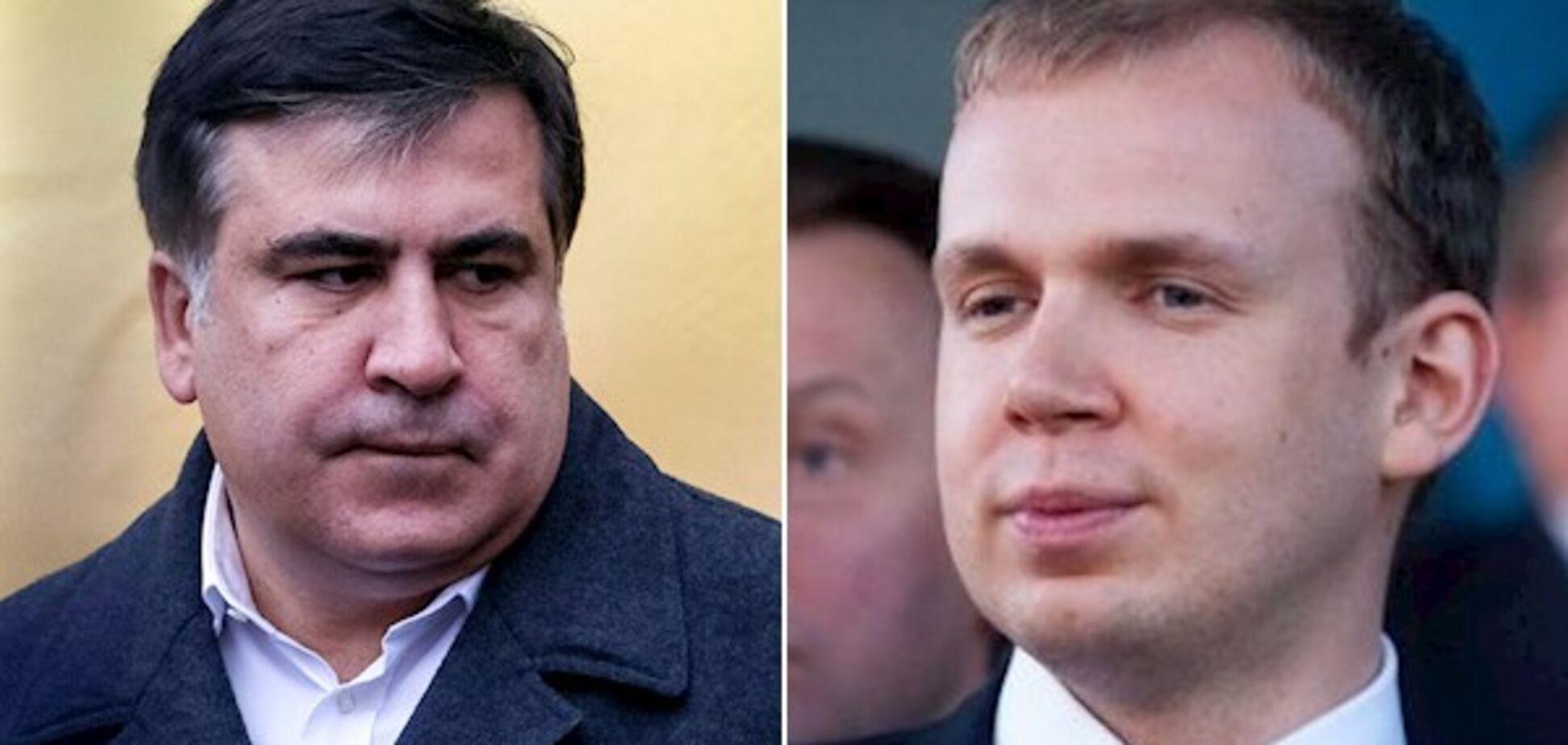 Пленки Курченко-Саакашвили: стали известны результаты экспертизы