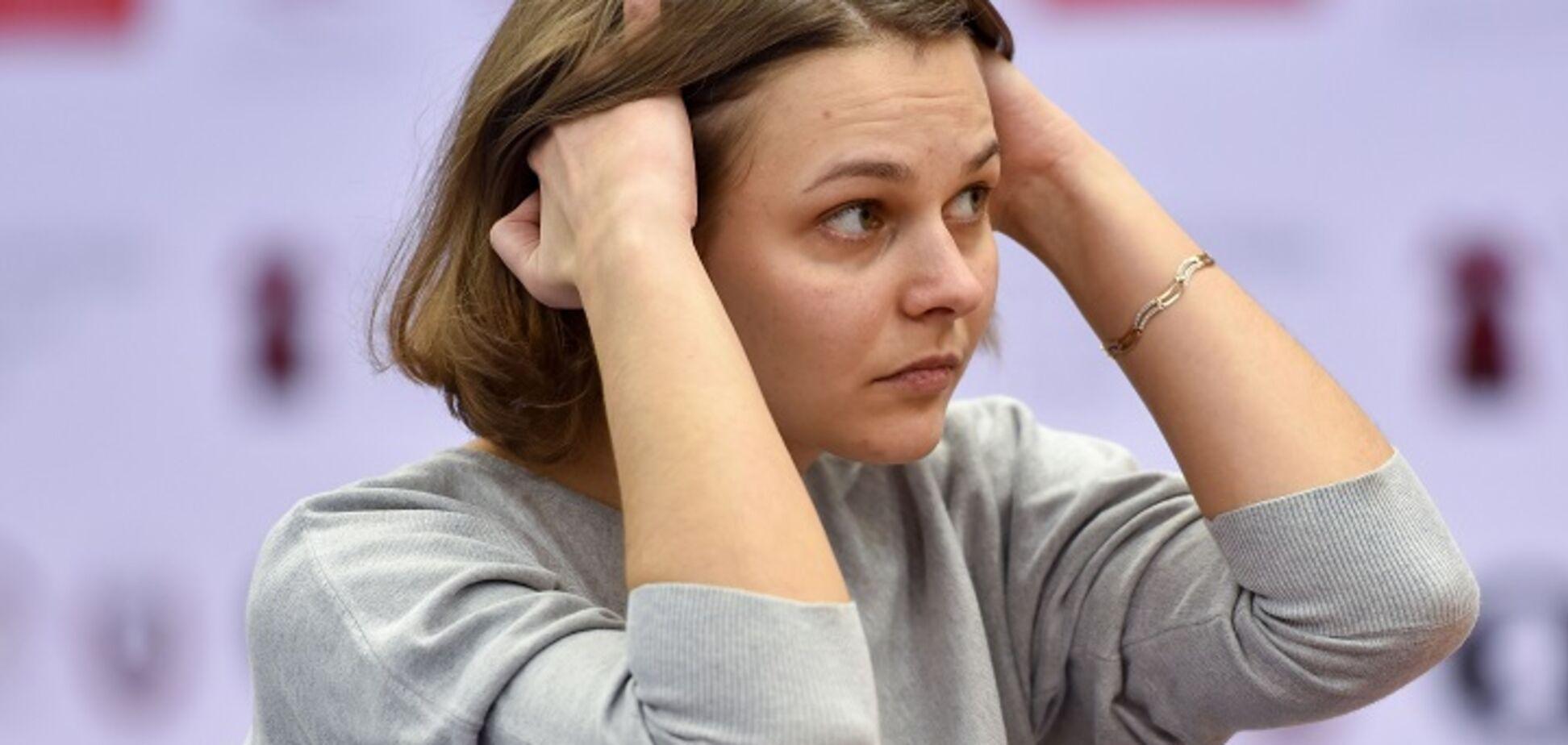Анна Музычук