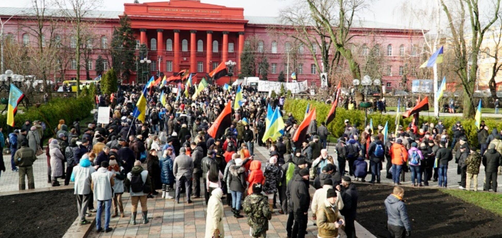 'Міхомайдан' у Києві: прихильники Саакашвілі вийшли на марш за імпічмент