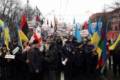 Не обійшлося без Путіна? Блогер вказав на особливість маршу прихильників Саакашвілі