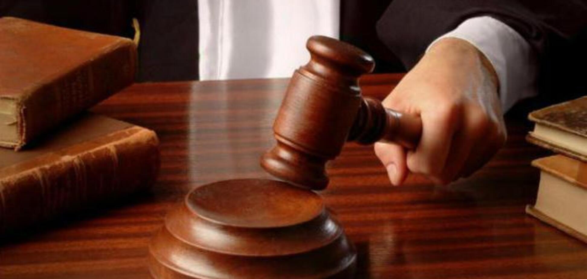 Высший совет правосудия обвинил активистов в клевете против троих судей