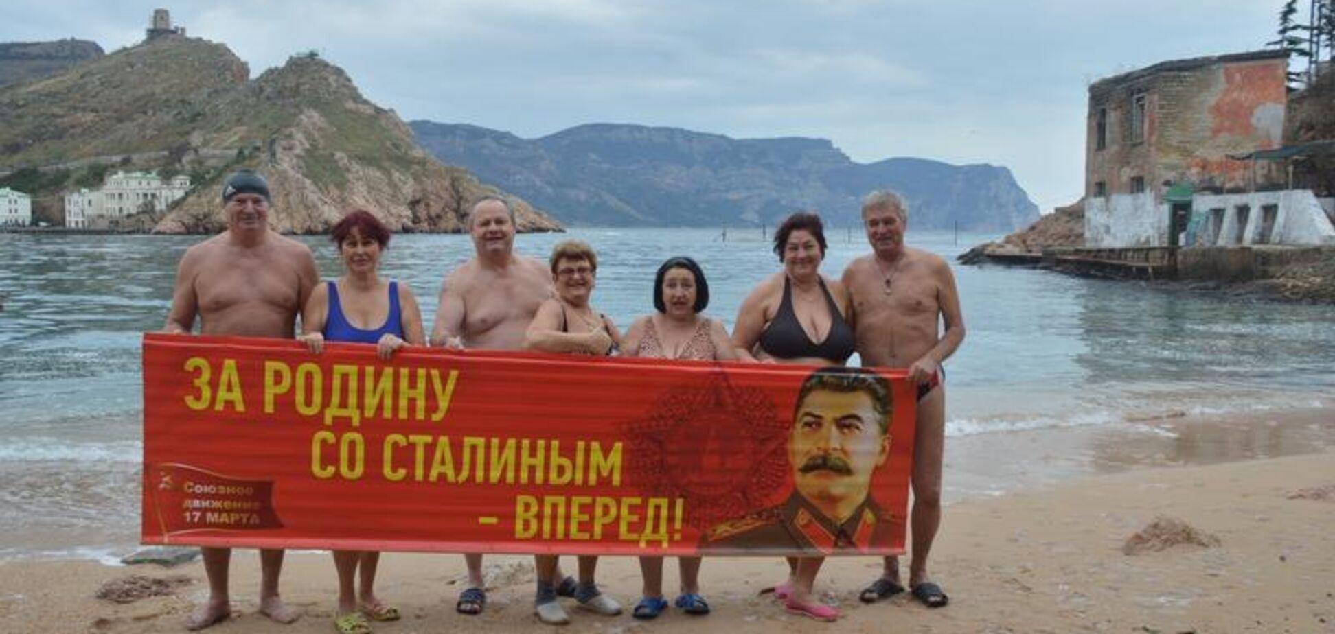 'Со Сталиным вперед': сеть взбесило фото одураченных крымчан