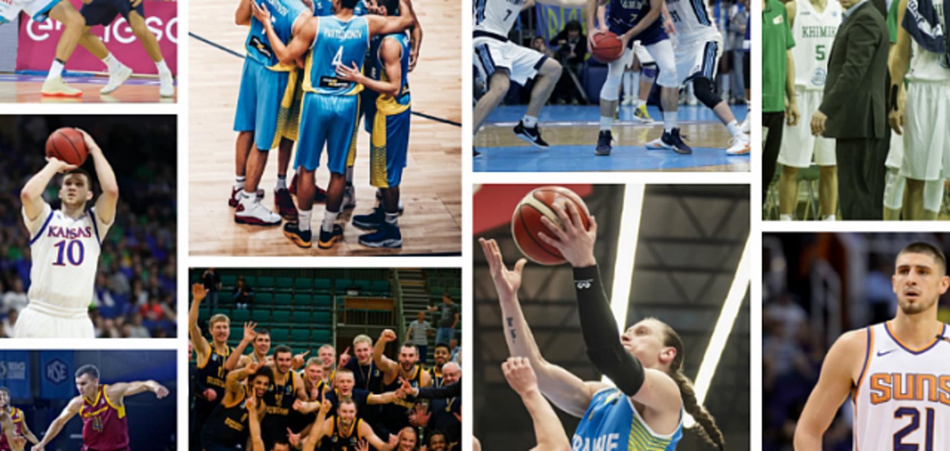 Украинский баскетбол
