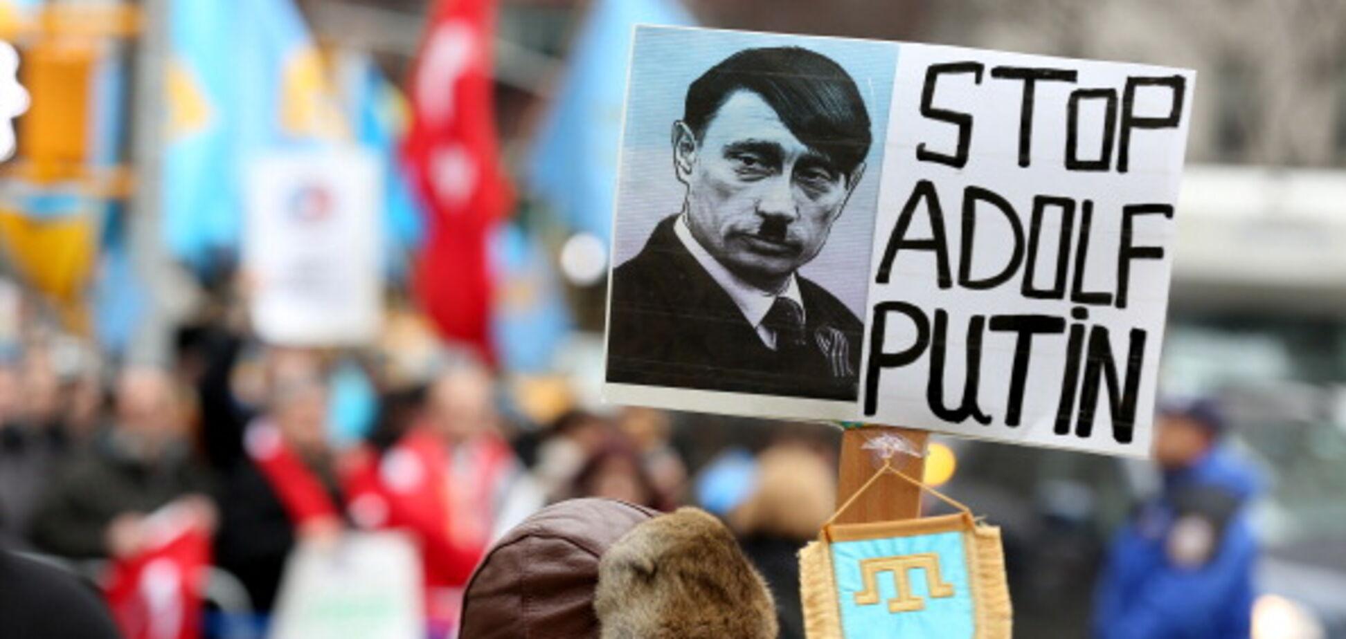 'Никогда': у Трампа выступили с важным заявлением по Крыму