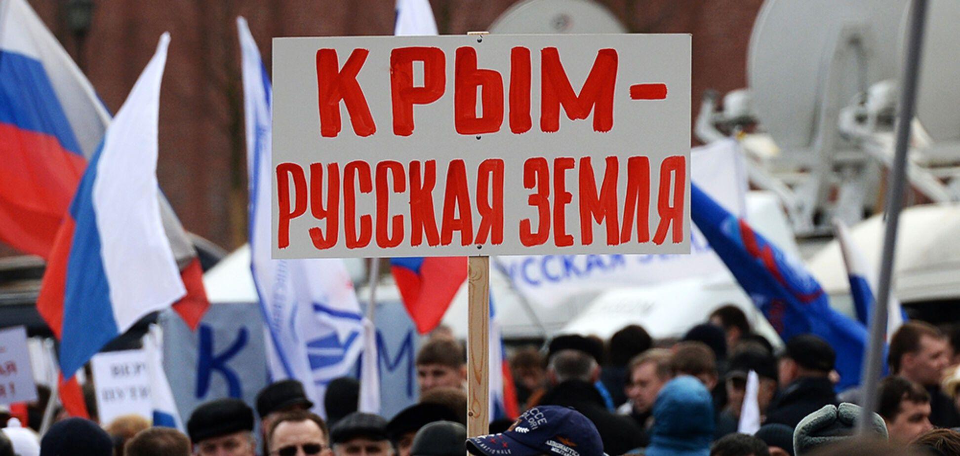 'Едут к хунте с б*ндеровцами': крымнашисты устроили массовое бегство с полуострова