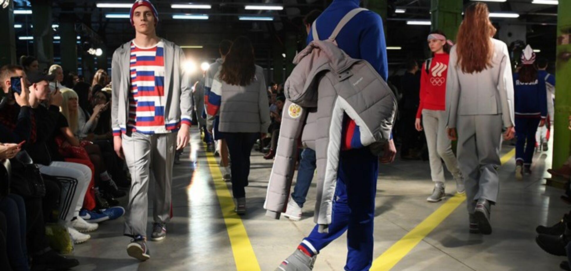 Олимпийская форма России