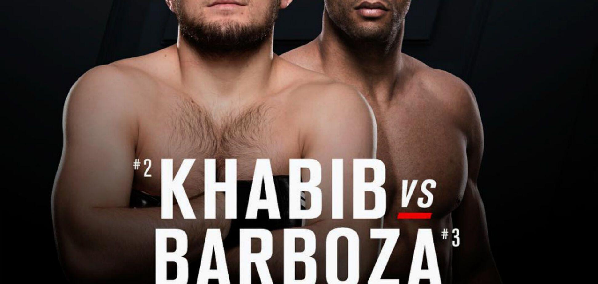 Нурмагомедов - Барбоза: где смотреть главный бой UFC 219