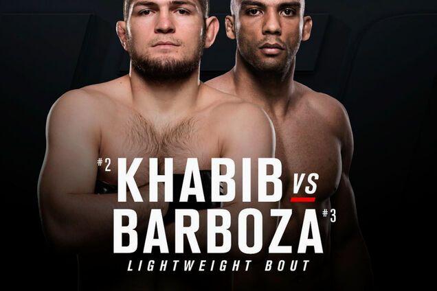 6b443ba8d51a 31 декабря в городе Парадайс, штат Невада (США) состоится главное событие  зимы - бойцовское шоу по смешанным единоборствам UFC 219.