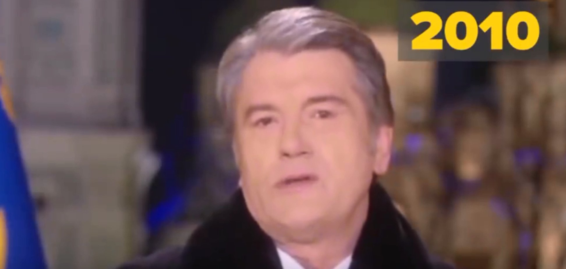 Найди 10 отличий: в сети всплыло смешное новогоднее видео с президентами Украины