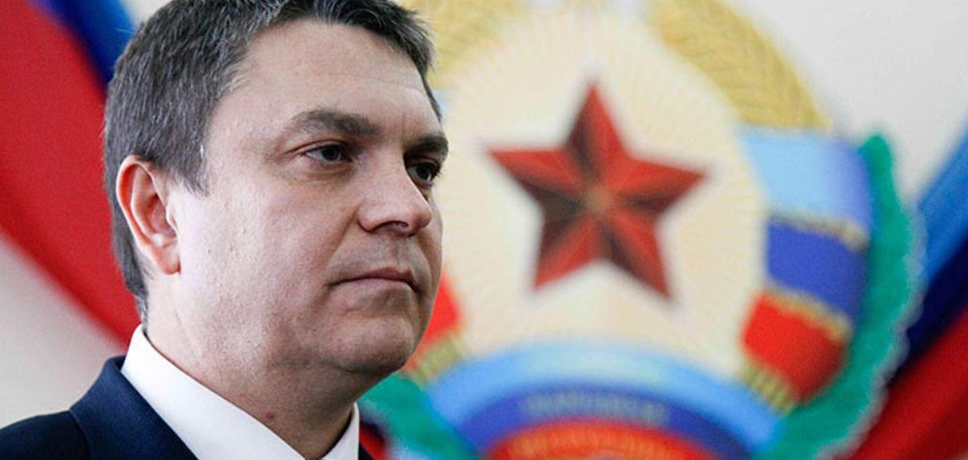 'В СБУ был тихой мышкой': появились интересные детали о новом главаре 'ЛНР'