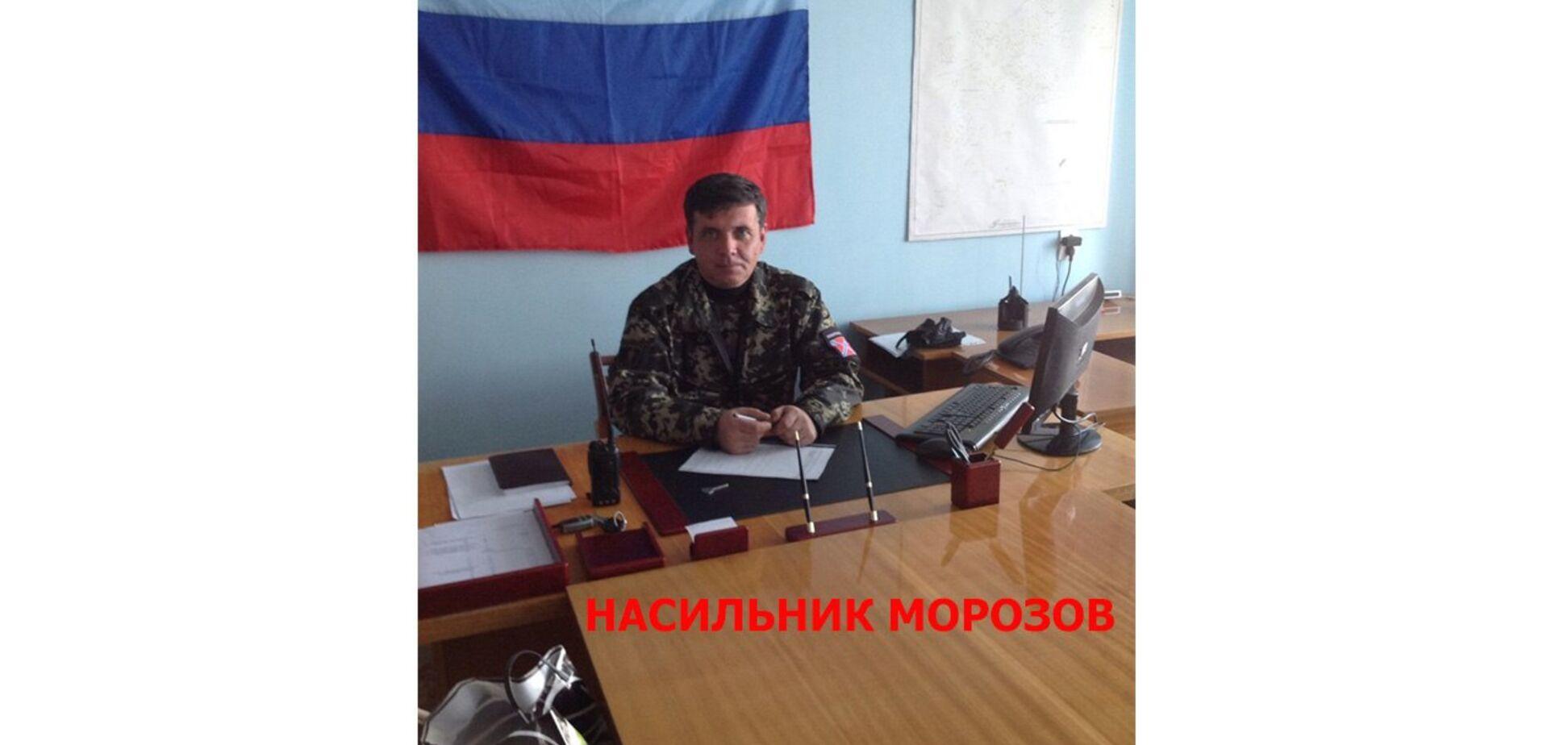 'Защищал Донбасс от хунты': соратник Плотницкого оказался насильником и садистом