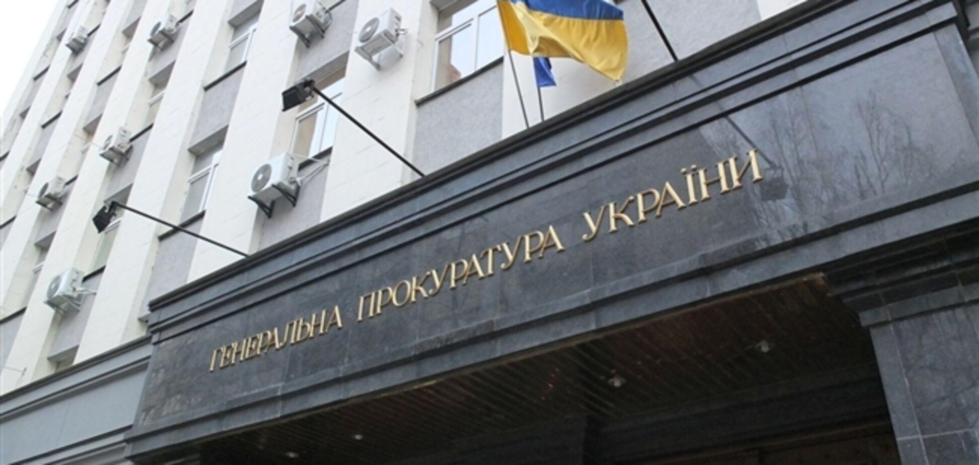 Есть ряд вопросов: ГПУ вызвала на допрос скандального 'агента Катерину'
