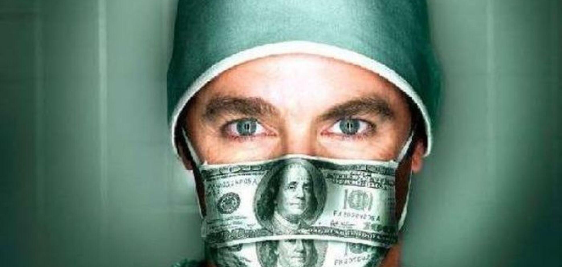 коррупция врачи