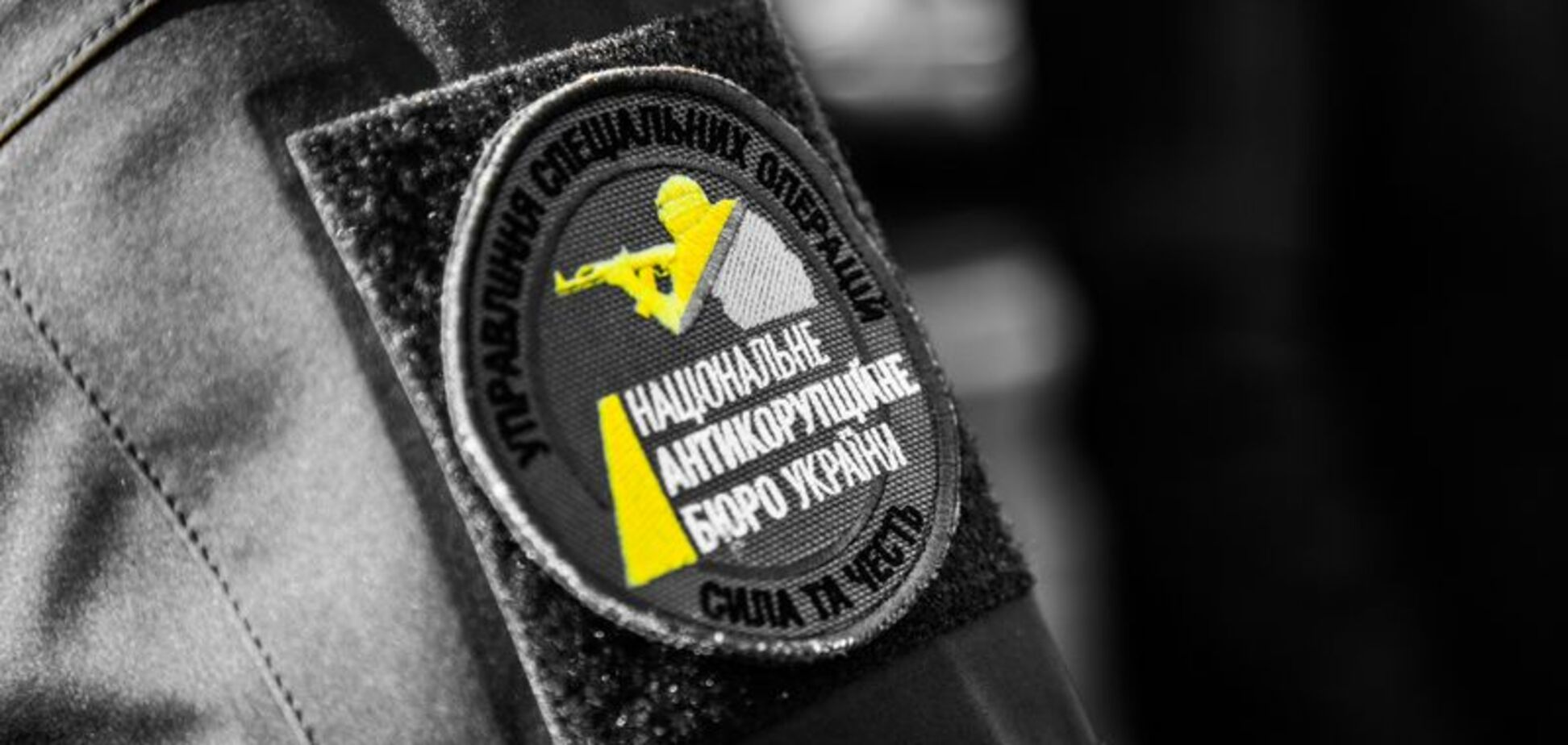 'Противоречит здравому смыслу': НАБУ ответило на обвинения Луценко