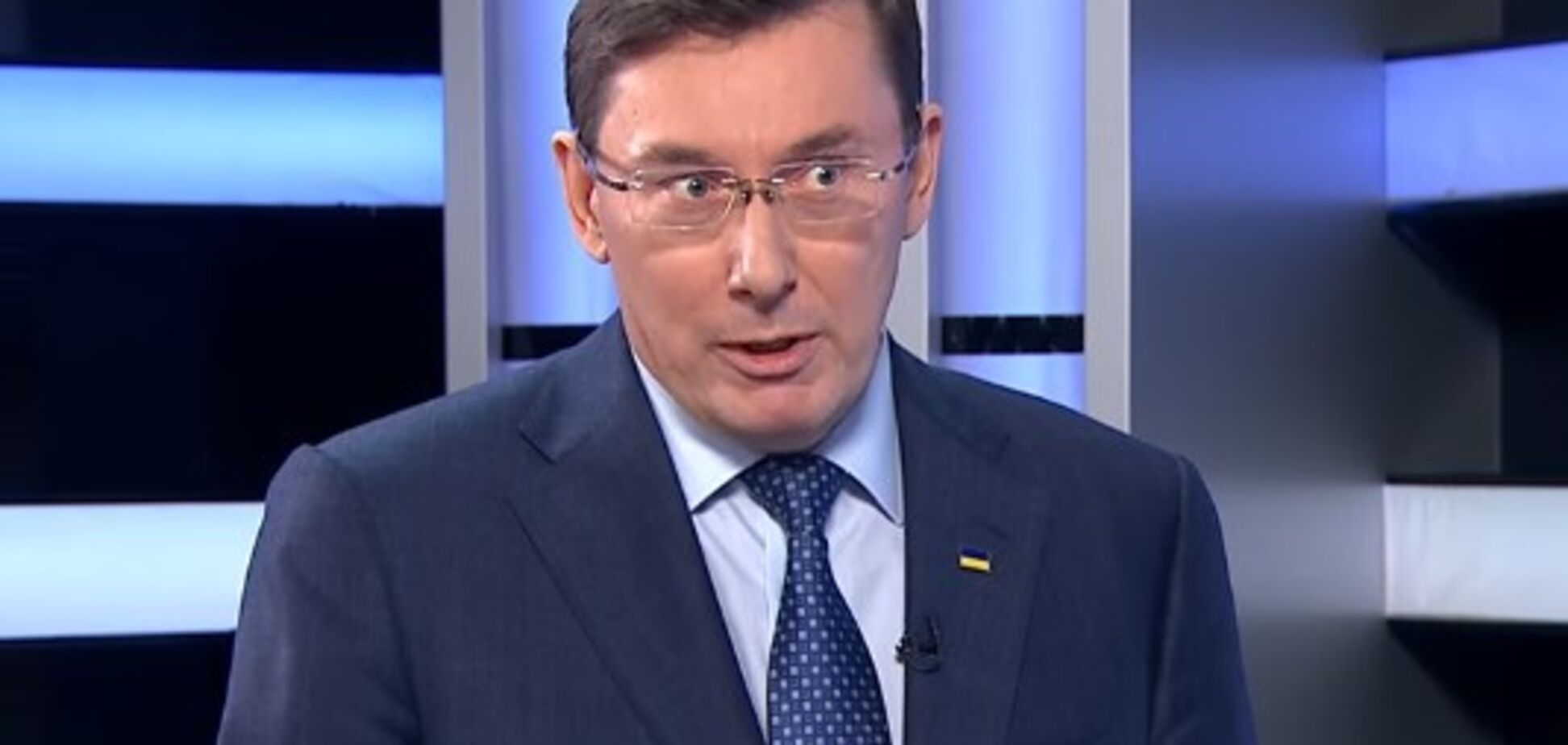 Ніхто не дозволяв: Луценко заявив про незаконну діяльність ФБР в Україні