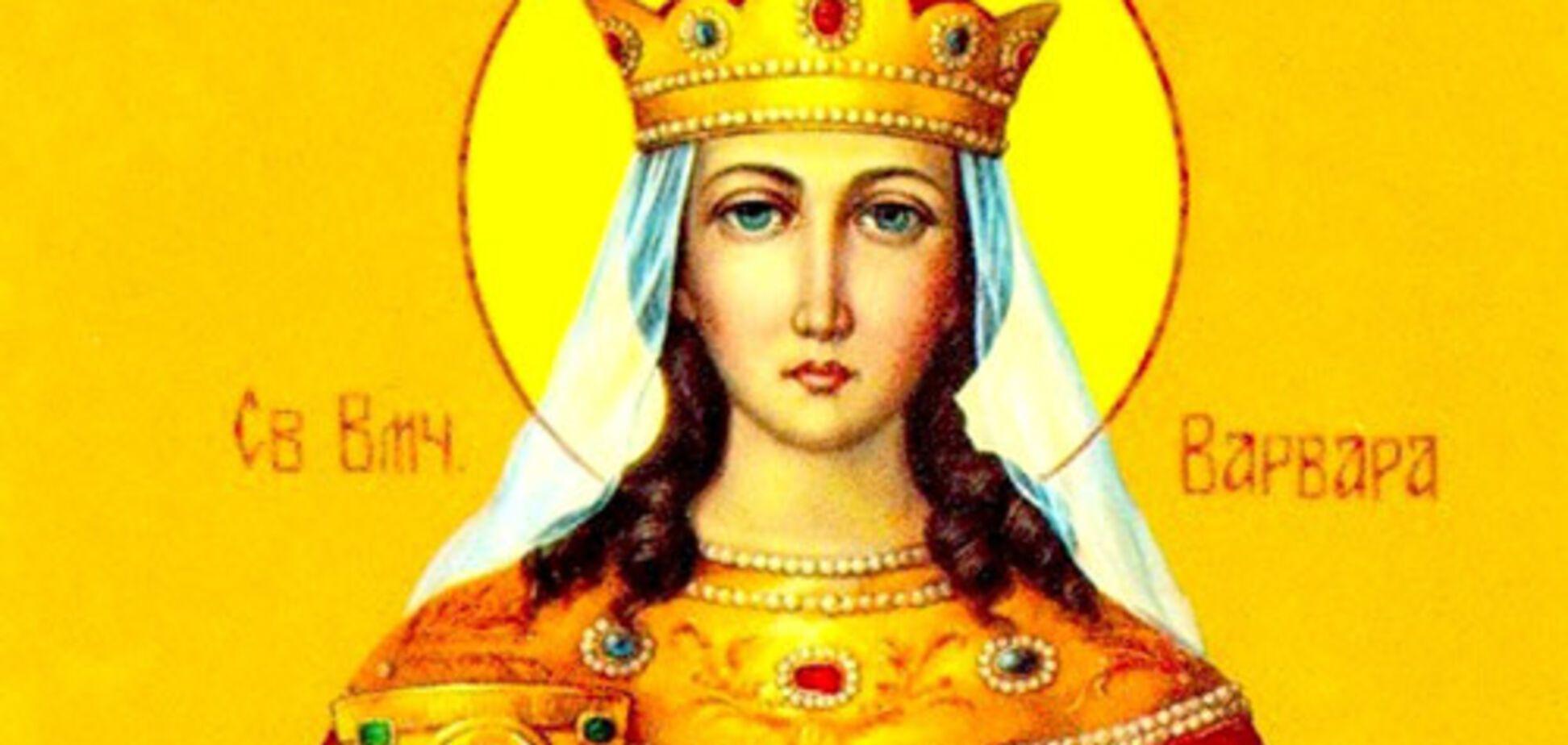 День святої Варвари 17 грудня: що не можна робити