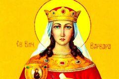 День святой Варвары 17 декабря: что нельзя делать