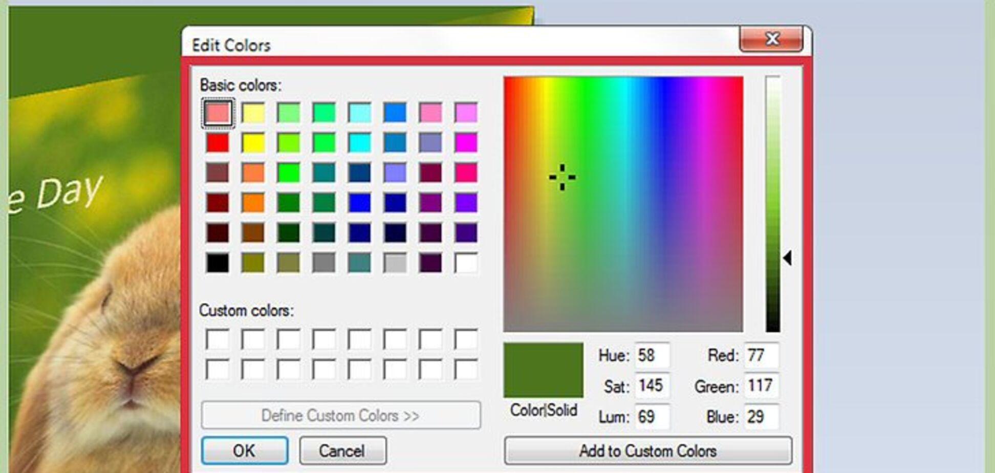 Секретная функция Paint вызвала истерику пользователей