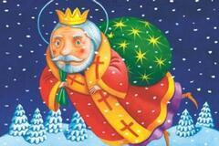 День святого Николая: что нельзя делать в этот праздник