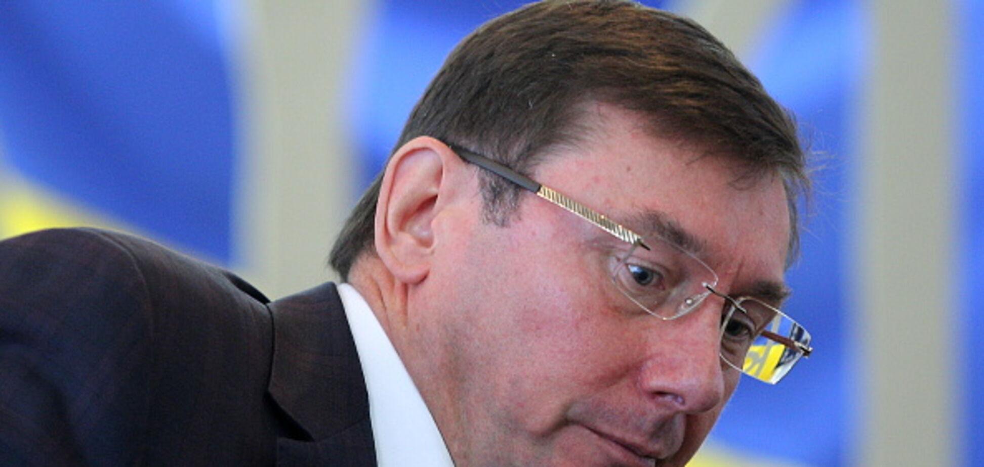 Жорсткі заходи: Луценко в Раді висунув Саакашвілі ультиматум і призначив дедлайн