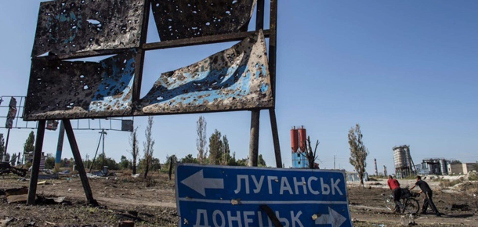 Второй Чернобыль. Как террористы уничтожают Донбасс