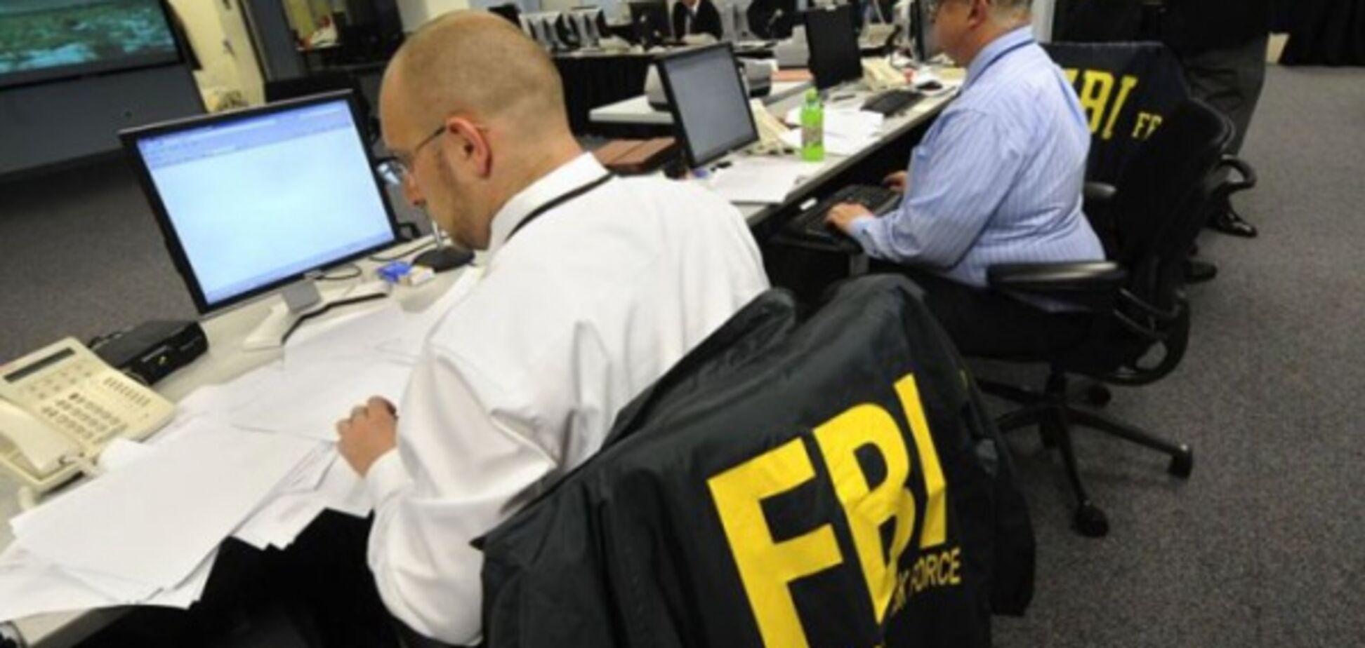 Агенти ФБР у НАБУ