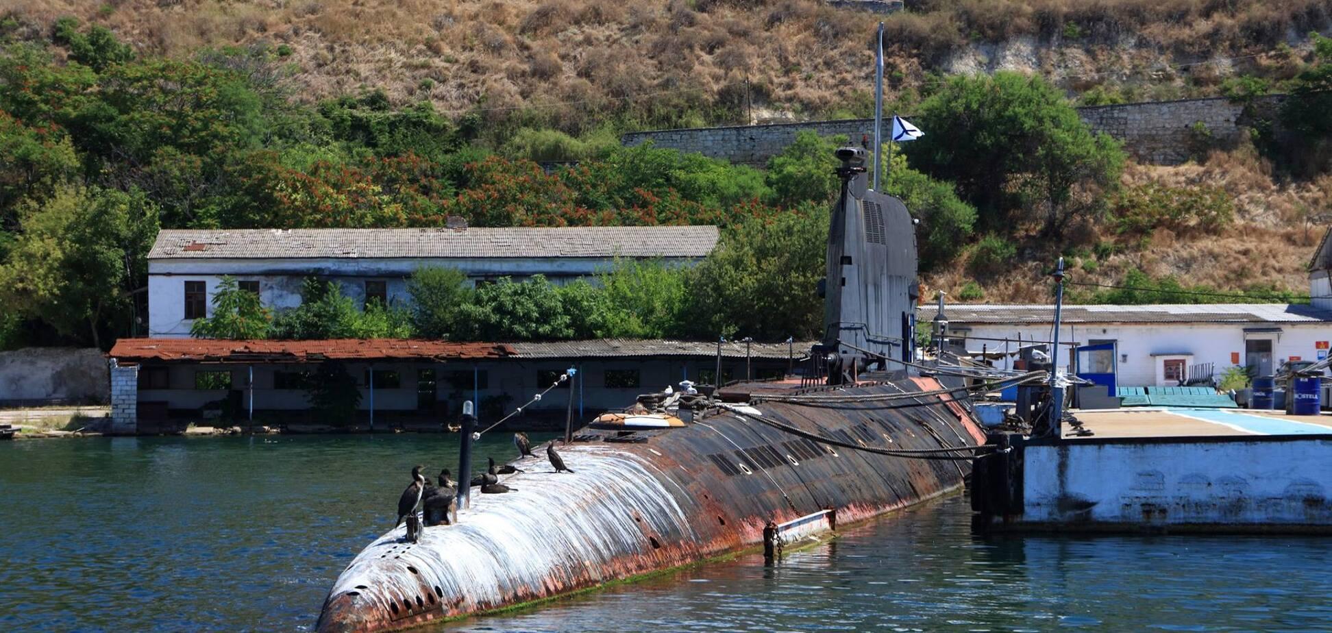 Подводная лодка 'Запорожье'