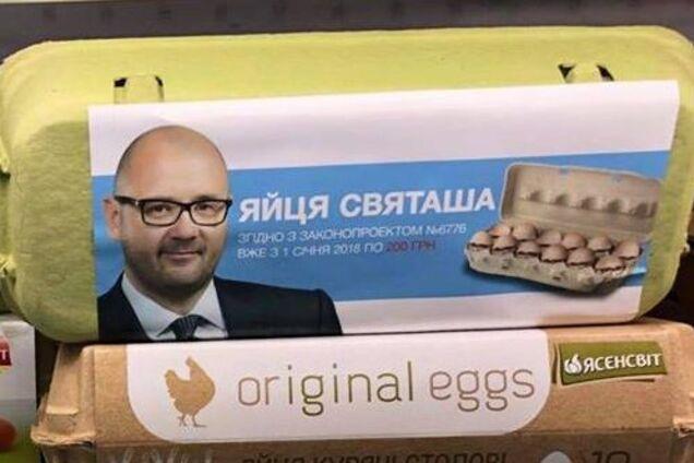 """Налоговый Комитет ВР проголосовал за """"яйца Святаша"""""""