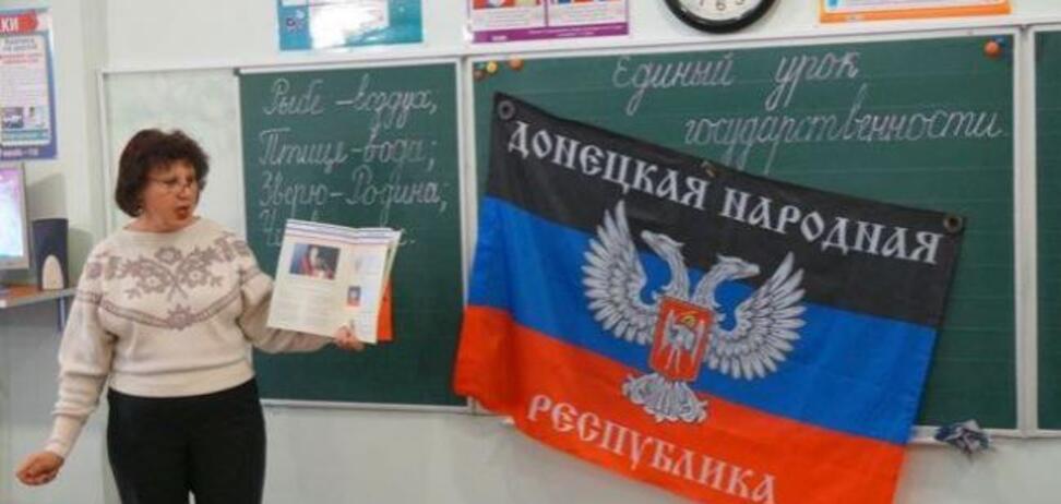 'Русскій мір і ненависть': у мережі показали, як окупанти створюють 'народ Донбасу'
