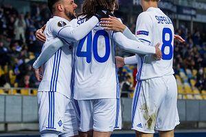 'Динамо' разгромной победой завершило групповой этап Лиги Европы