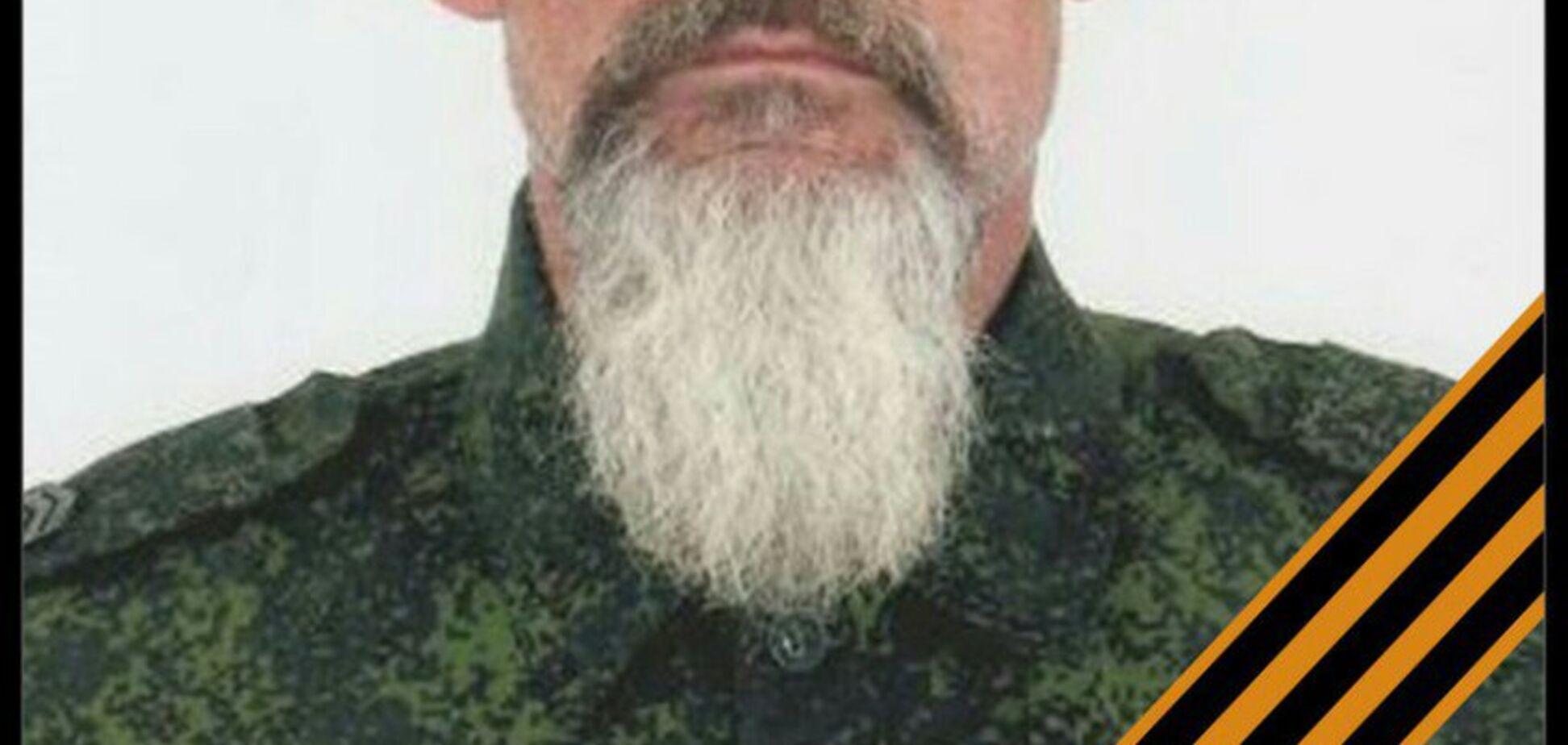 Минус 'Семеныч': в сети показали очередного ликвидированного террориста 'Л/ДНР'