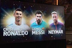Золотой мяч-2017