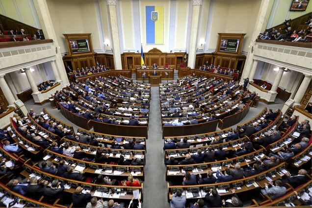 Льготы, медицина и образование: Рада приняла изменения в Бюджетный кодекс