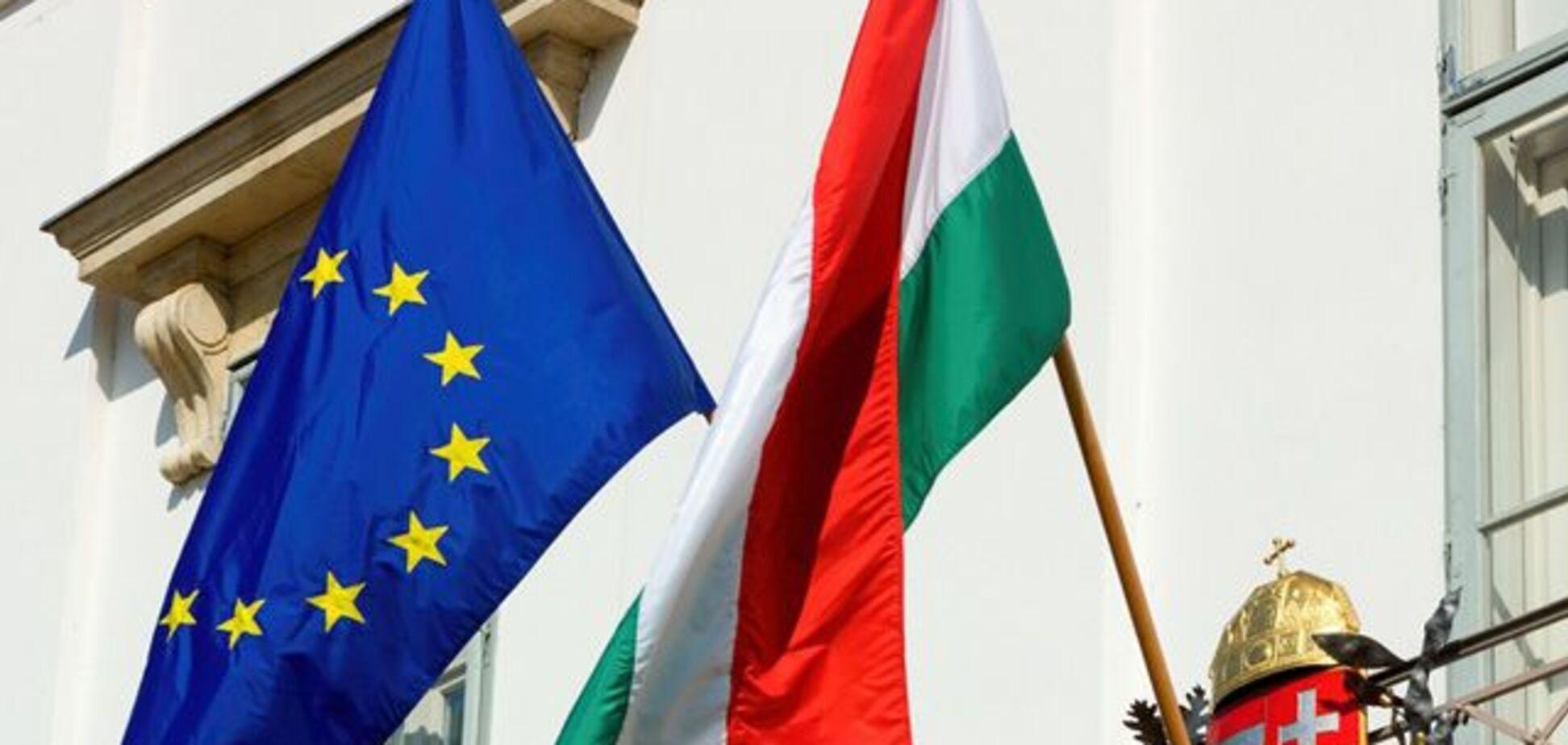 Угорщина Євросоюз