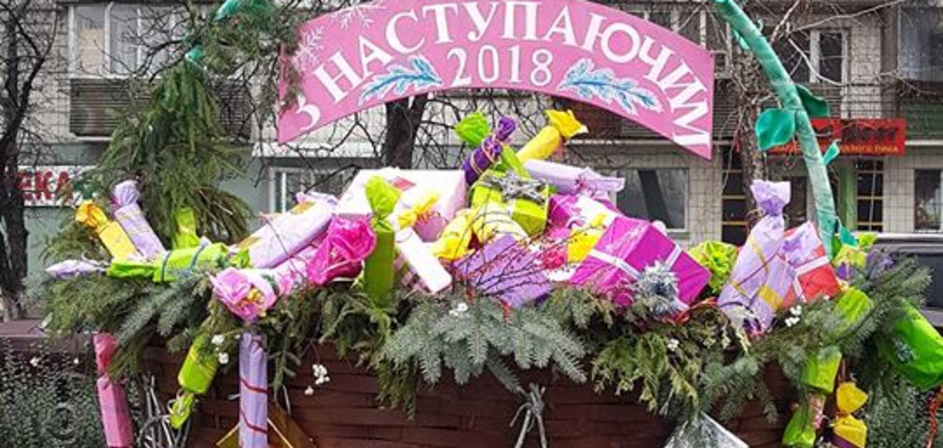 'Кров з очей': мережу шокувало, як Київ прикрасили до Нового року