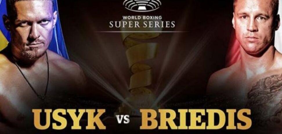Усик - Бриедис: букмекеры назвали фаворита полуфинала Всемирной боксерской суперсерии