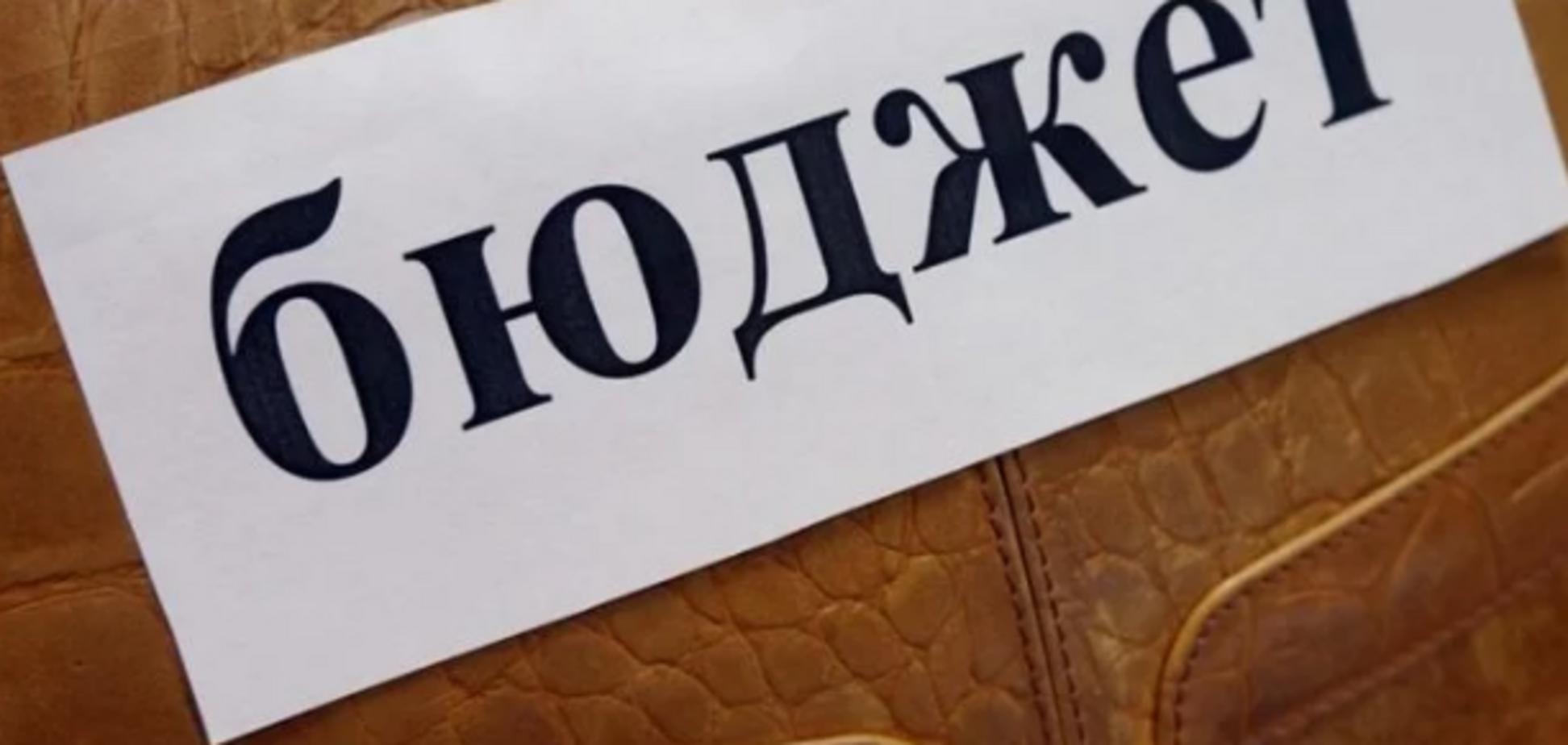 Неэкономный Госбюджет: нардепы накинули десятки миллионов гривен себе на зарплаты