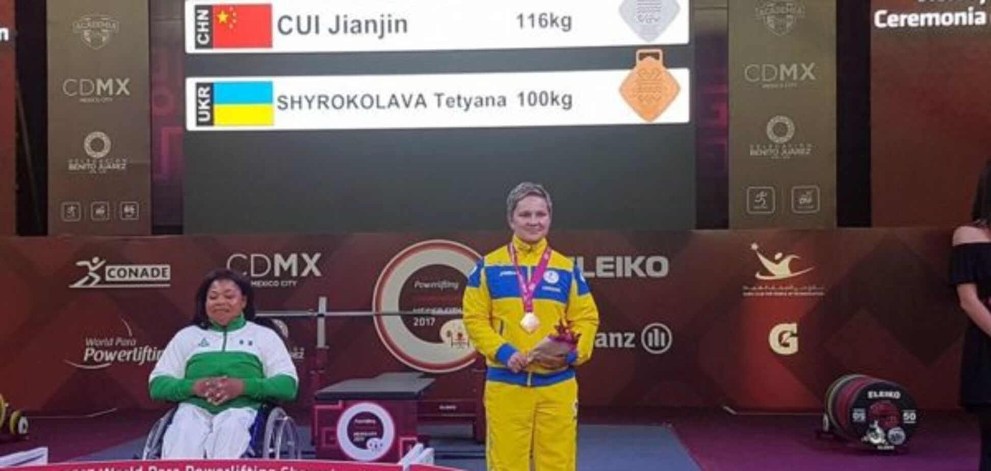 Запорожская спортсменка вошла в тройку лучших в мире