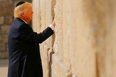 Значить війна? Чим загрожує рішення Трампа по Єрусалиму